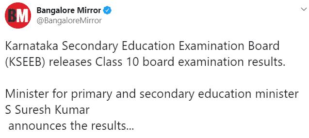 karnataka-pre-university-result