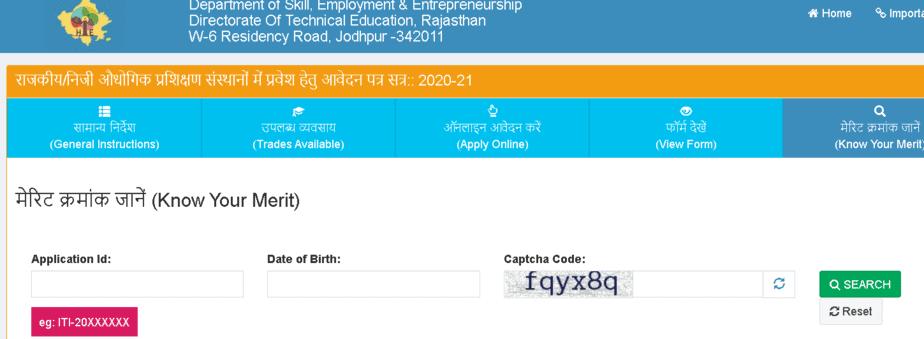 rajasthan-ITI-Merit-list-online-download-2020