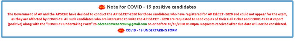 ap-edcet-exam-notice