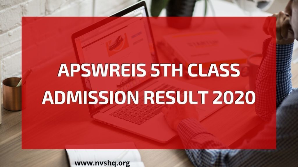 APSWREIS 5th Class Admission Result 2020