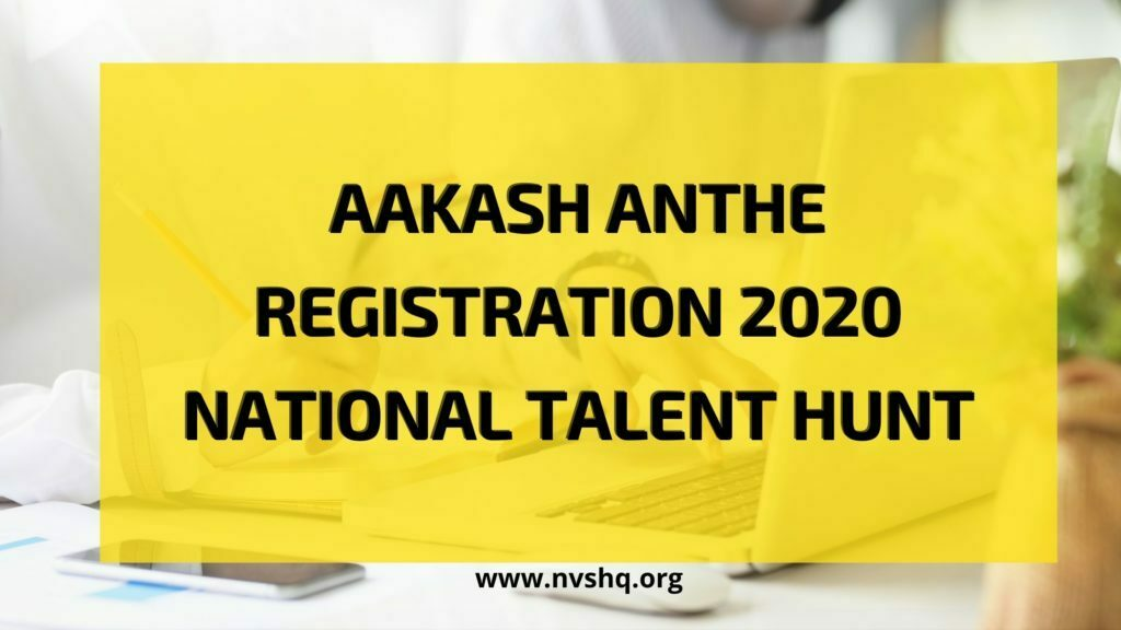 Aakash Anthe Registration 2020 National Talent Hunt Exam Admission