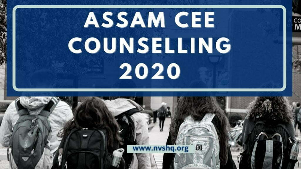 Assam-CEE-counselling