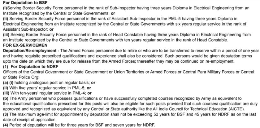BSF-2020-Recruitment-eligibility