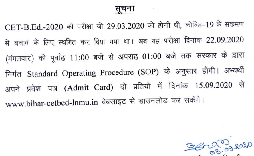 Bihar-CET-BED-2020-Admit-card-date