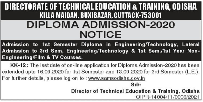DTE-Odisha-Diploma-Admission-2020.png