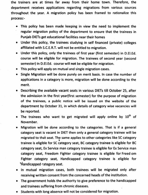 ETT-Punjab-Govt-job-notice