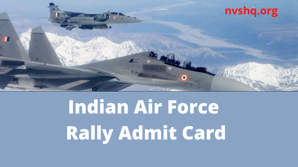 IAF-rally-admit-card-2020