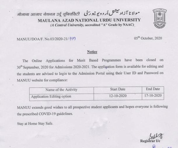 MANUU-admission-edit-schedule