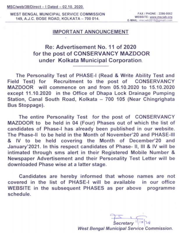 MSCWB-conservancy-Mazdoor-notice