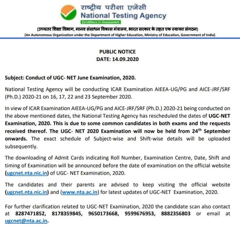 NTA-NET-2020-New-Exam-Dates