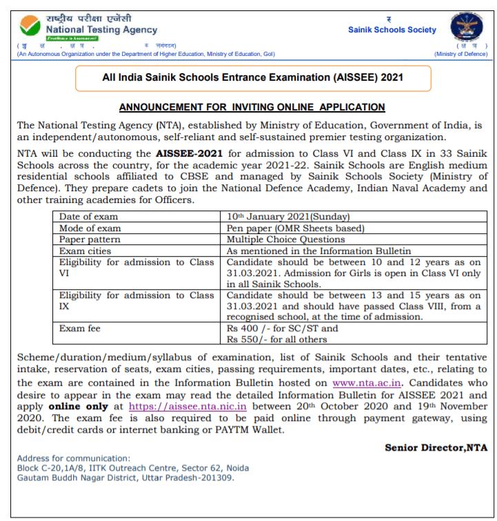 Sainik-School-exam-notice-2020