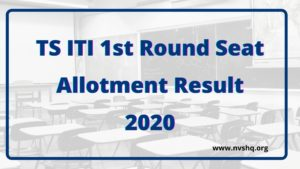 TS ITI 1st Round Seat Allotment Result 2020