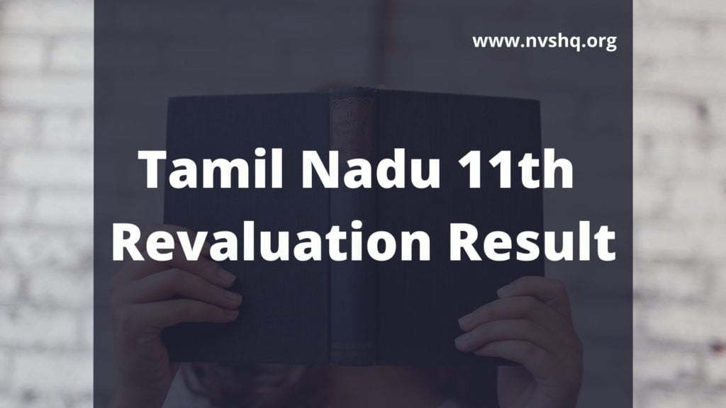 Tamil-Nadu-11th-Revaluation-Result-2020