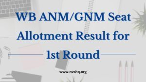 WB ANMGNM Seat Allotment Result for 1st Round