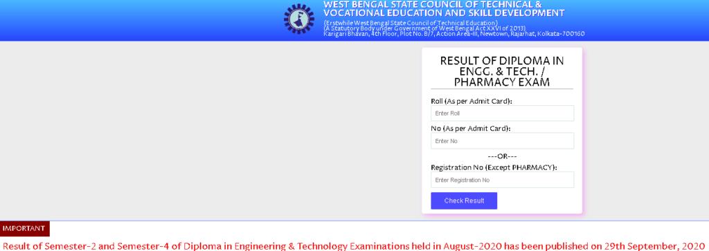 WBSCTE-Diploma-Result-2020-