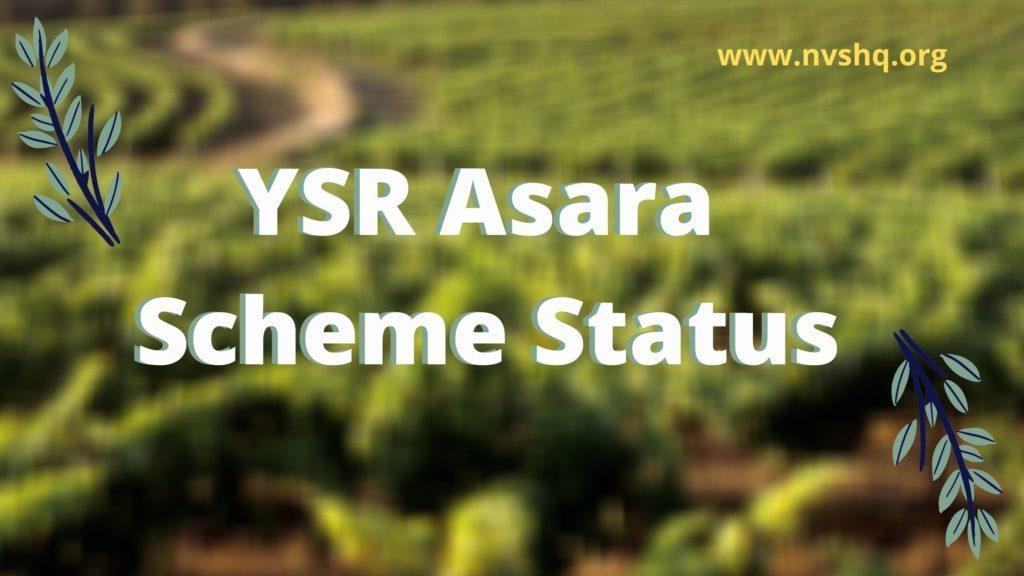 YSR-Asara-Scheme-Status-2020-21