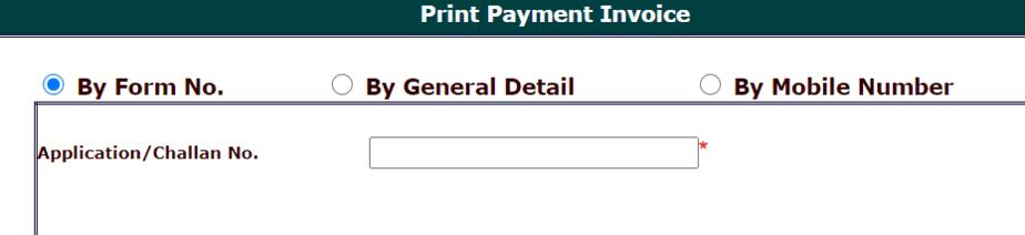 re-print-application-form
