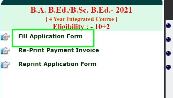 ptet-2021-form