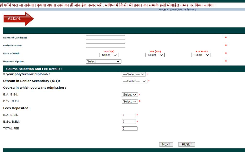 ptet-2021-application-form