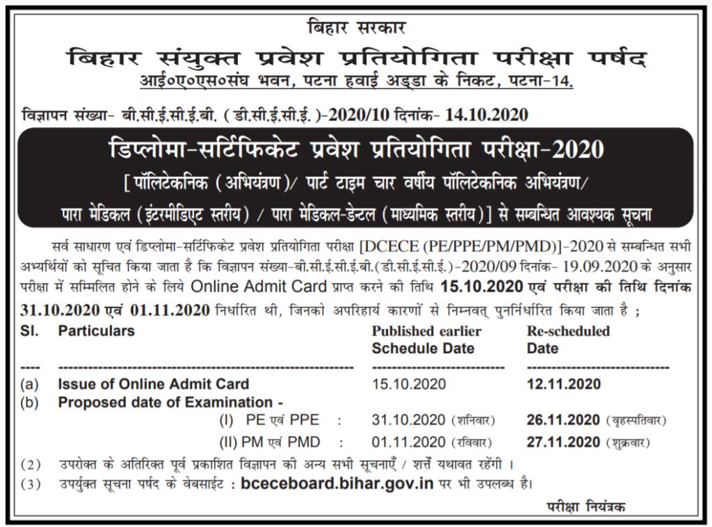 Bihar-DCECE-notice-2020