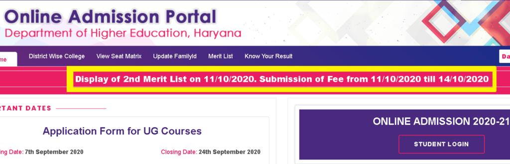 DHE-Haryana-2nd-merit-list-postponed-date