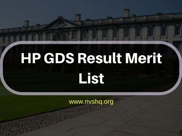 HP GDS Result Merit List
