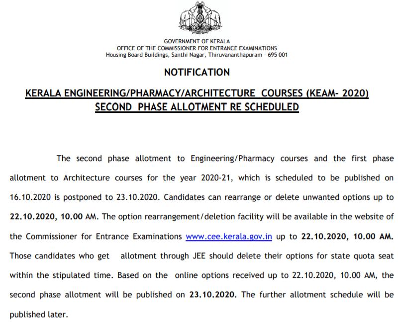 KEAM-2nd-Phase-Allotment-postponed-2020