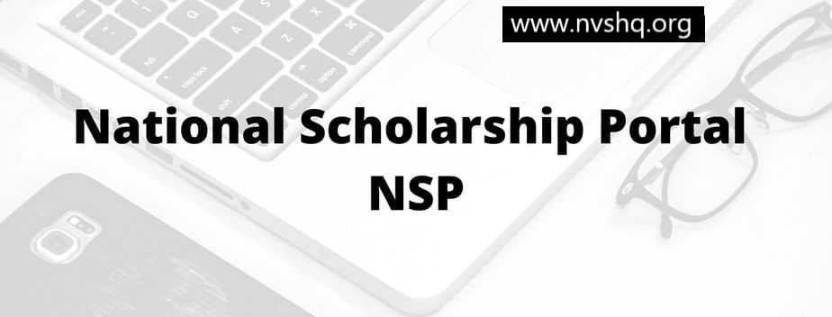 National-Scholarship-portal-NSP