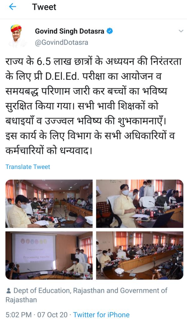 Rajasthan-BSTC-twitter