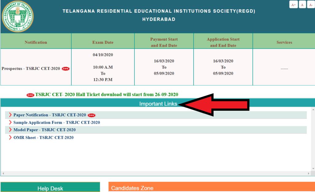 TSRJC-CET-result-2020-homepage