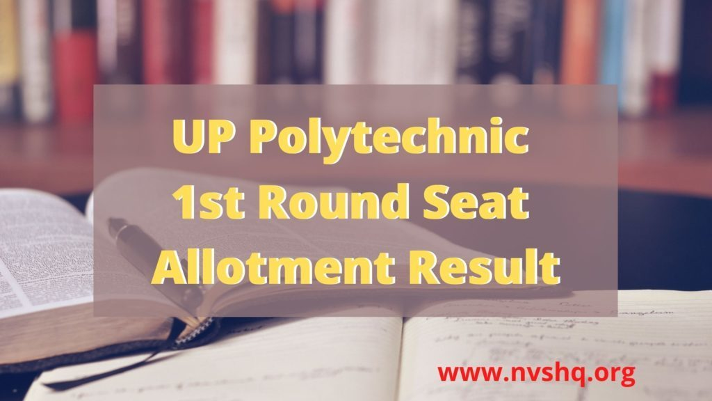UP-Polytechnic-1st-Round-Seat-Allotment-Result