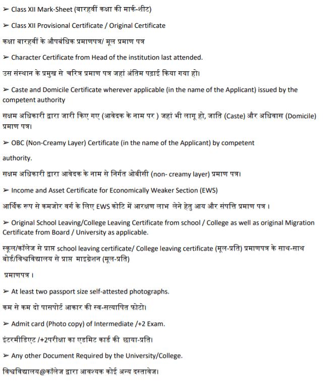 lnmu-part-1-ug-admission-2020-documents