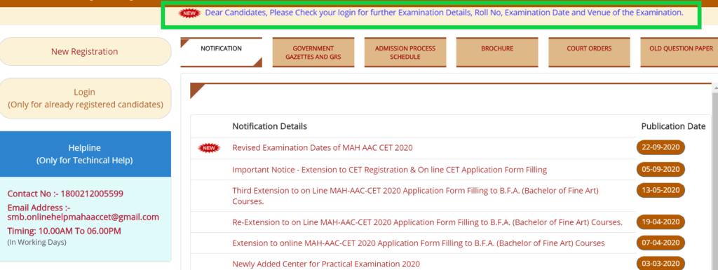 mah-aac-cet
