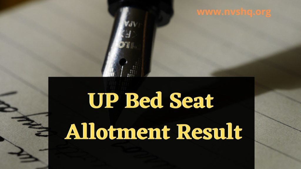 up-bed-seat-allotment-result-2020