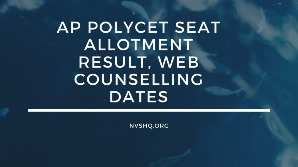 AP-Polycet-2nd-Phase-Seat-Allotment-Result-2020-Web-Counselling-Dates
