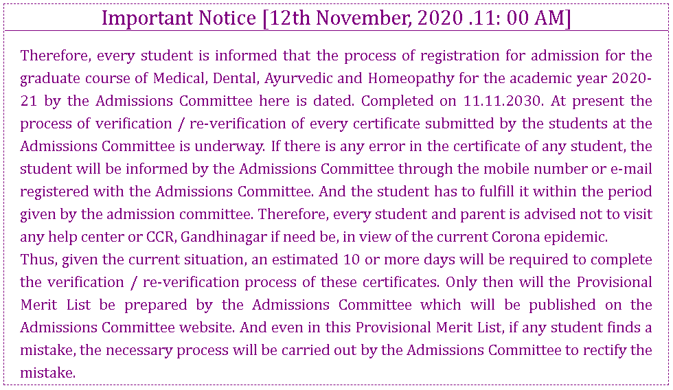 Gujarat-NEET-2020-Merit-list.png