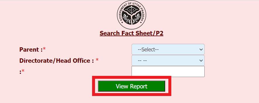 Manav-sampada-site-status-check-login