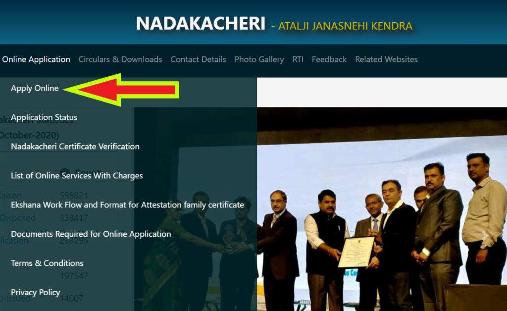 Nadakacheri-apply-online