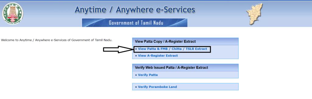 patta-chitta-online-registration