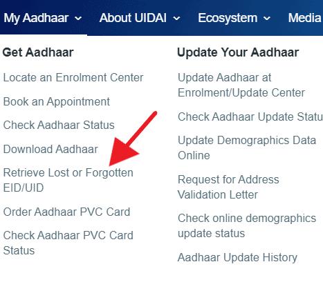 Aadhar-card-recover-UID-EID