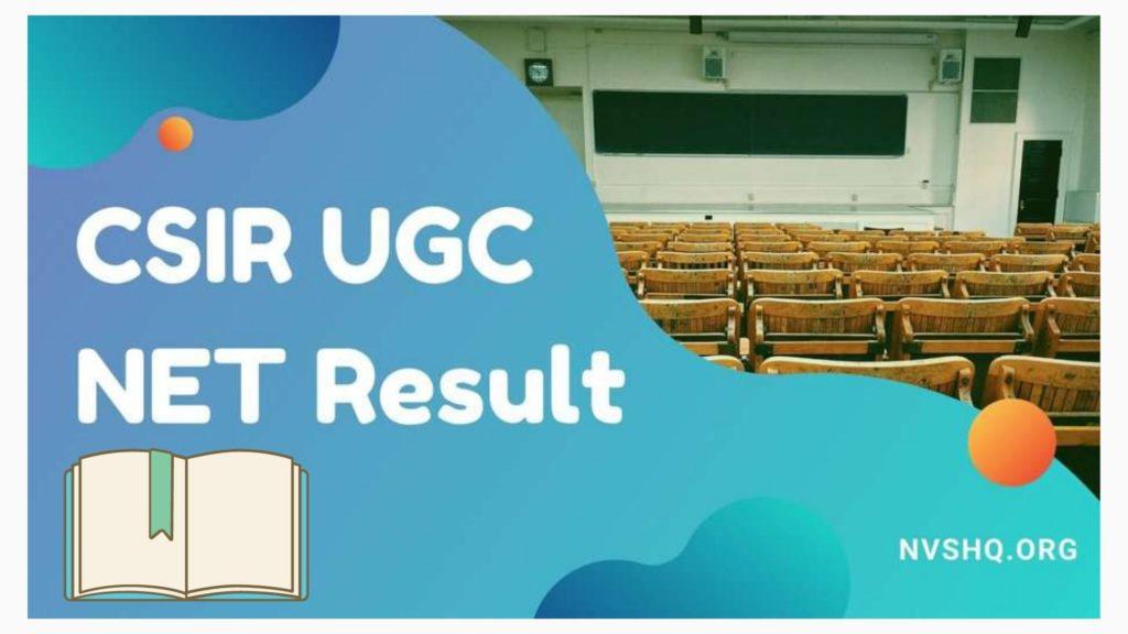 CSIR UGC NET Result 2020