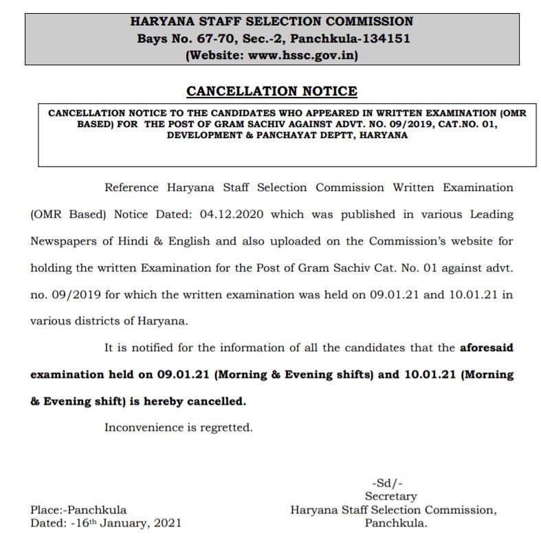 HSSC-Gram-sachiv-cancellation-notice