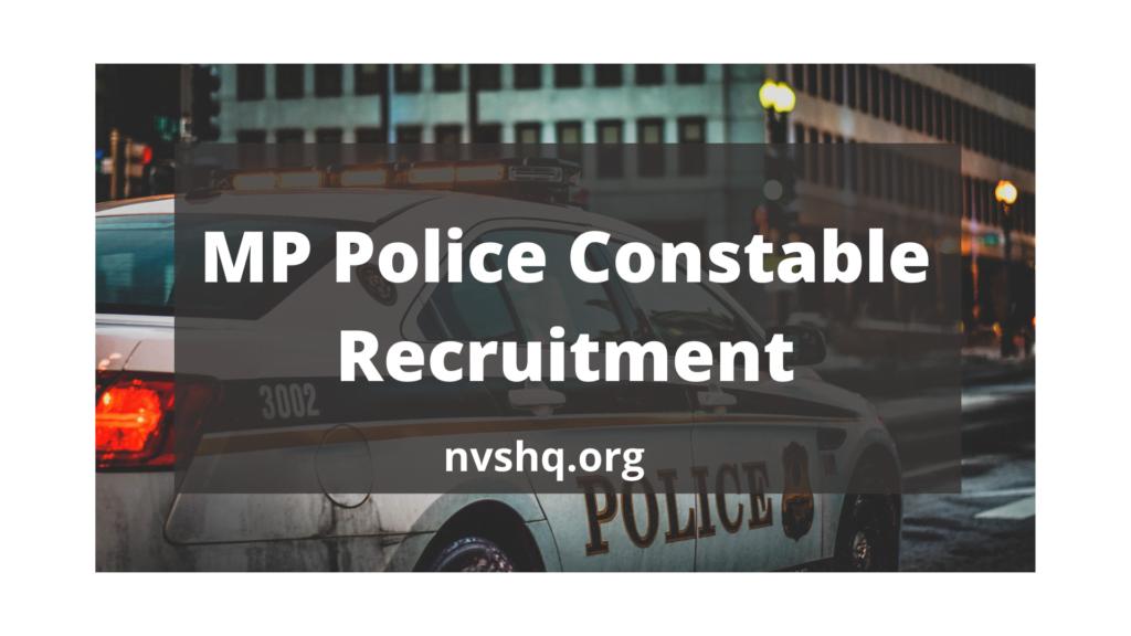 mp-police-constable-recruitment