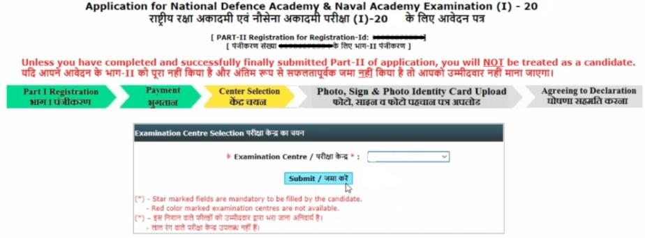 NDA-2021-online-application-part-II-centre