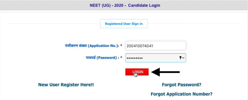 NEET-Application-candidate-login
