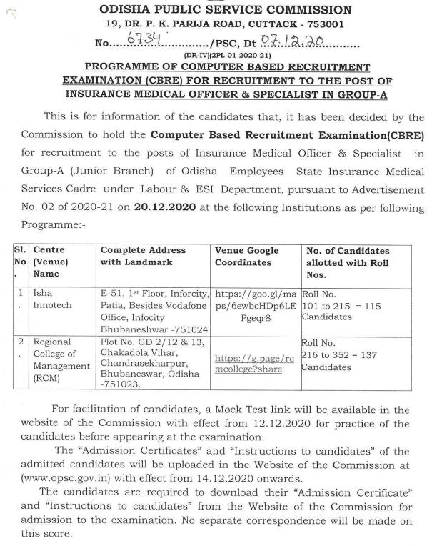 OPSC-Exam-date-notice-2020