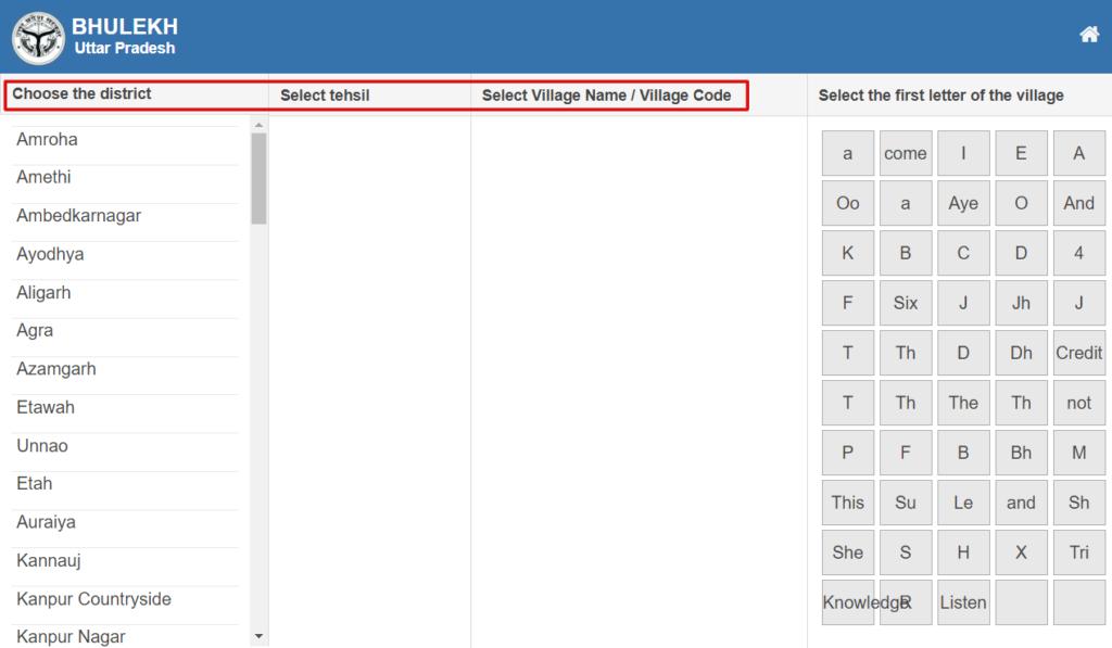 Plot-Condition-select-info