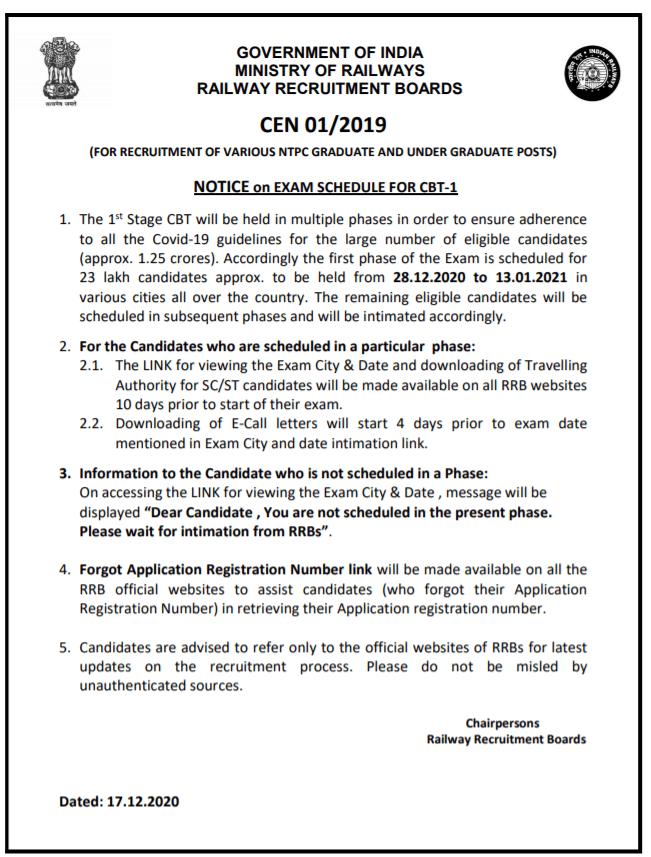 RRB-NTPC-exam-date-notice
