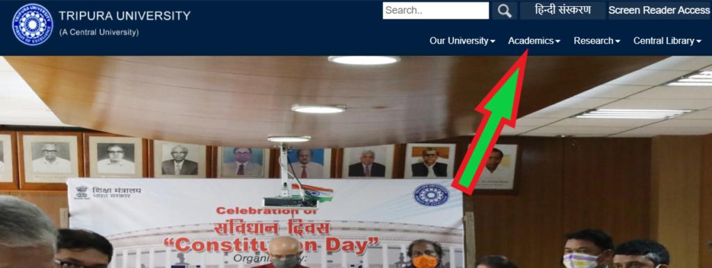Tripura-uni-homepage
