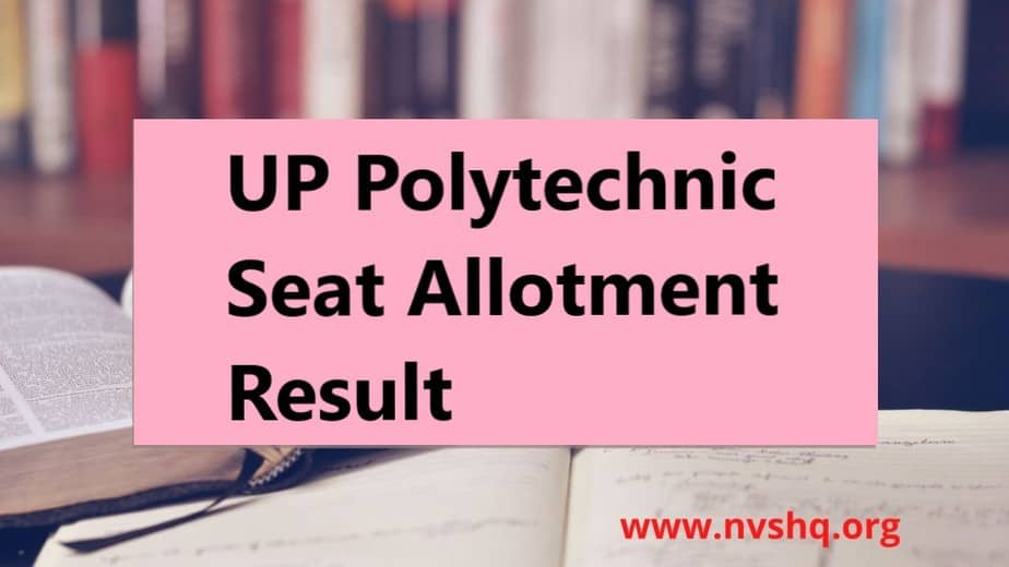 UP-Polytechnic-Seat-Allotment-Result-2020
